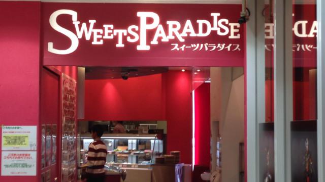 sweetsparadise_01